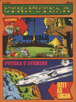 119. Stripoteka: 1973g.- ASTERIKS , DŽET-AS-LOGAN