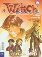11. WITCH EG 11 Witch Kruna od svijetla